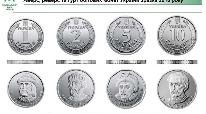 Мы готовы к выходу новых монет, а вы?