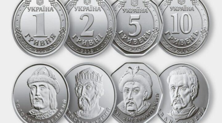 Ми готові до виходу нових монет, а ви?